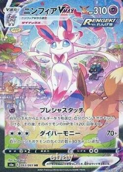 Pokemon Card Game Enhanced Expansion Pack Eevee Heroes Box NewithFactory Sealed
