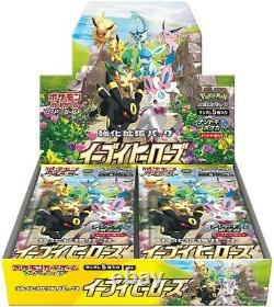 Pokemon Eevee Heroes Booster Box S6a Sealed USA seller In Hand